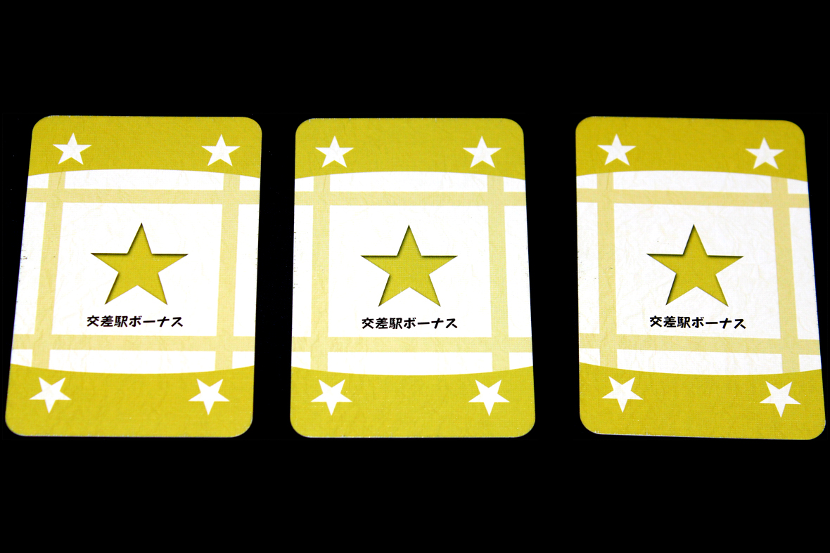 Star Cards