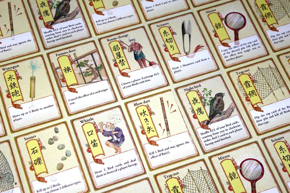 Shamisen Cards